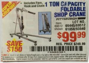 Crane Coupon